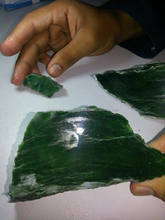NEPHRITE JADE ROUGH SLICES