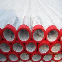 HOT SELL- Seamless Putzmeister Concrete Pump Boom Pipe