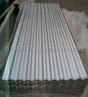 Corrugated Colour Aluminium Zinc Roofing Sheet /Colorful Corrugated Sheet