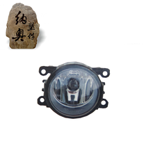 Wholesale fog light lamp car for FORD FOCUS 2012 from China