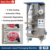 HP1000L-B 3-Side Sealing Price Milk Pouch Packing Machine