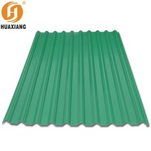 Light Weight tinted plastic roofing sheet for Warehouse and Factory