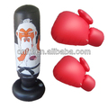inflatable punching bag with boxing gloves