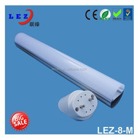 CE/REACH/ROHS approved t8 led 4 feet read tube 8 led light tube fluorescent light cover