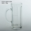 wholesale 250ml~480ml cheap beer glass steins with handle