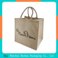 Custom hessian drawstring bag jute