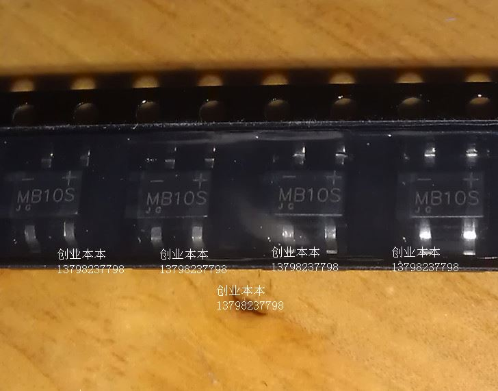 MB10S encapsulation patch 0.5 <strong>A</strong> <strong>1000</strong> v SOP-4 bridge pile of rectifier bridge 160 yuan/plate/3 k