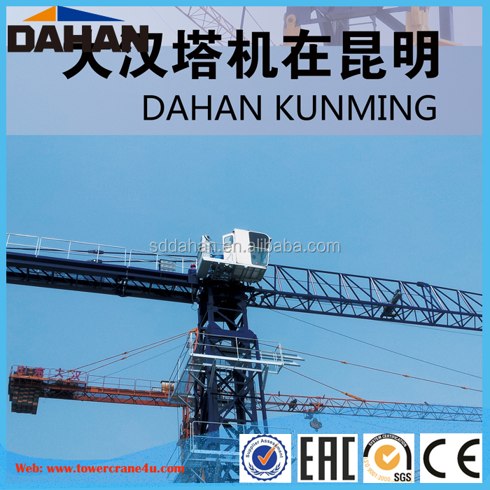 QTZ100(6513) 8T Topless Tower Crane For Sale