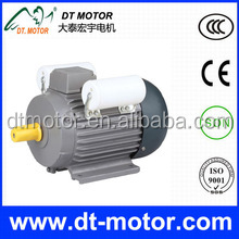 Wholesale Price ! YL Series Single Phase Capacitor Induction Electrical Motor 0.37kw
