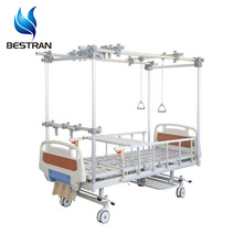 BT-AO005 bed type medical air cushion prices hospital bed