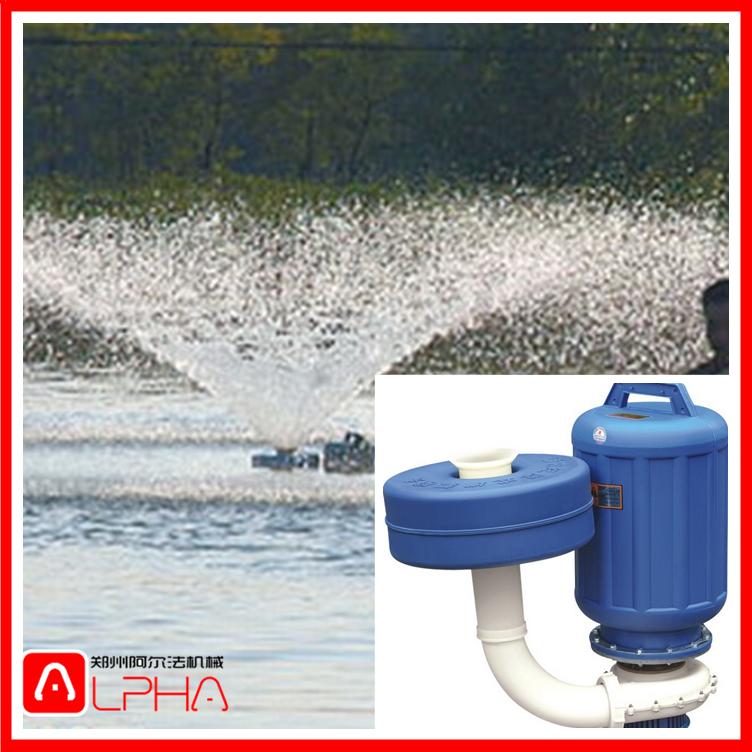 aquaculture water splash oxygen pond floating plastic aerator for sale buy pond aerator oxygen