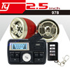 new hindi mp3 song download motorcycle mp3 audio anti-theft alarm system mp3 music player with usb port