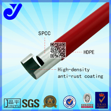 red lean tube|pe plastic coated pipe different color tubing manufacturer |JY-4000DH-P
