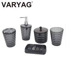 VARYAG Modern 5pc/set bathroom accessories high quality Bathroom product durable plastic bath set