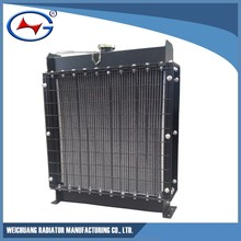 Weichuang small aluminum radiator LG40W-B-1