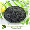 HAY Pingxiang high quality 95solubility humate plant growth retardant