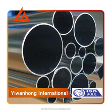 Promotional Aluminum hollow tube / aluminum pipe 7075