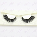 3D velvet silk eyelash with our fashionable packaging box