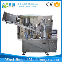 Automatic tomato paste filling and sealing machine for plastic tube