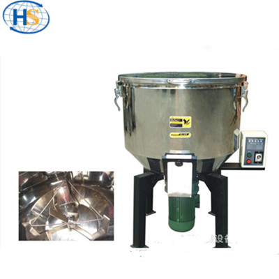 Customized 50kg/<strong>h</strong> 100kg/<strong>h</strong> 200kg/<strong>h</strong> 300kg/<strong>h</strong> 500kg/<strong>h</strong> Color Masterbatch Mixing Paddle Powder Vertical Plastic Mixer Machine