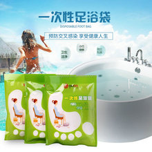 Basin Bags for Pedicure Disposable Foot Tub Liners Spa liners