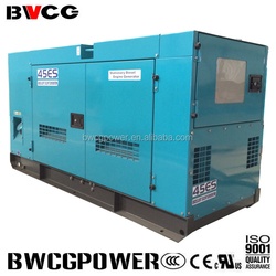Powered by Iveco Engine Generator Electric Diesel Generator Engine In Stock