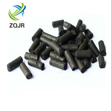 4mm anthracite coal based ctc 90 activated carbon