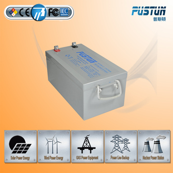 12v batteries 12v 250ah (PUSTUN)