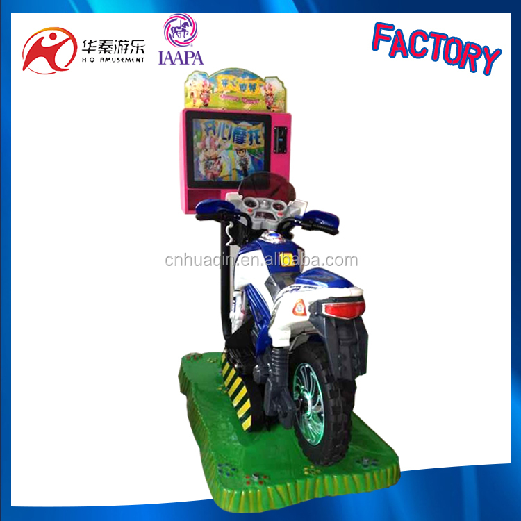 Lovely mini new style electric kiddie motor ride coin operated game machine