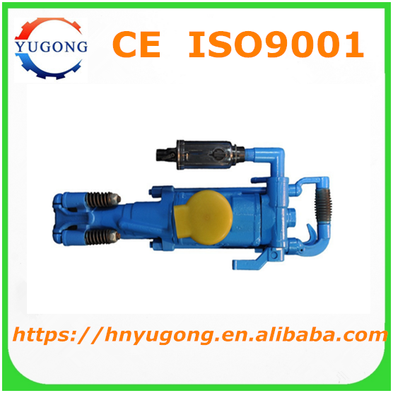 Gas pipe inner diameter 25mm popular model compressed air rock drilling machine