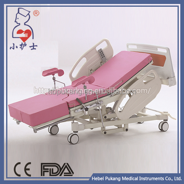 OEM available hospital nursing beds medical care electric adjustable bed