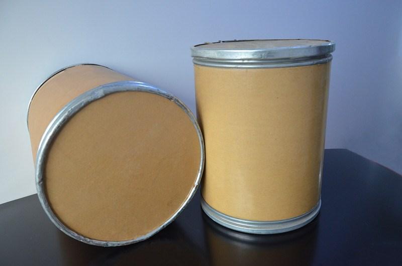 made In china/chemical/food grade raw material/vitamin B2/riboflavin, vitamin B2