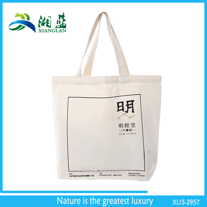 factory price exhibition bag, supermarket use cotton canvas tote bag, cotton customized convention tote bag
