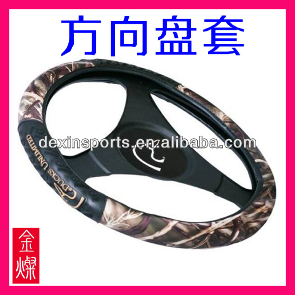 Neoprene steering wheel cover sleeves with custom print logo