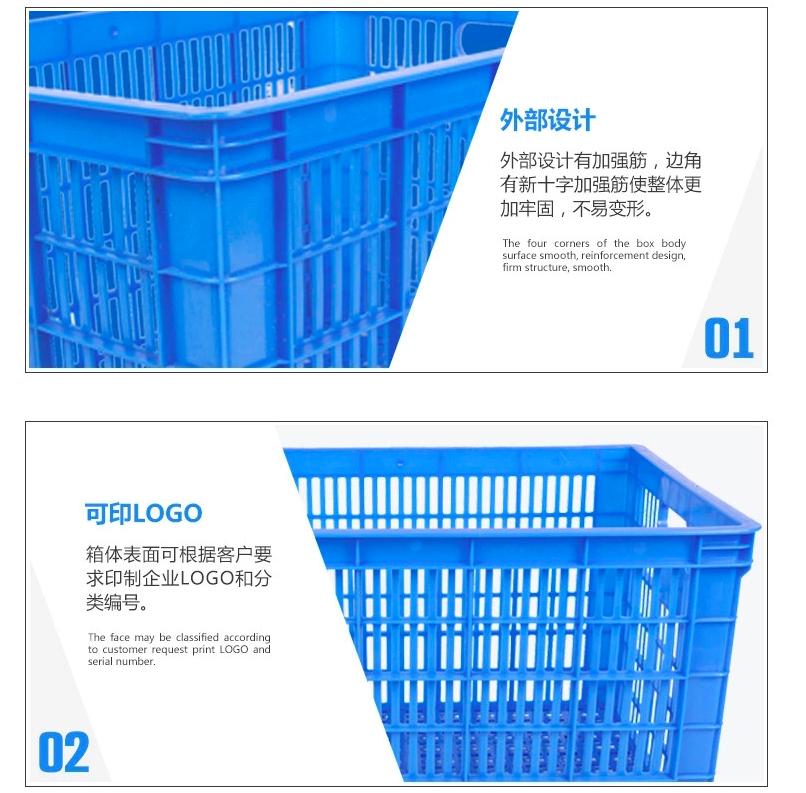 plastic moving crates