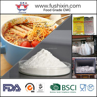 Hot Sales Food Grade CMC Natural Additives in dairy products for yogurt/bread