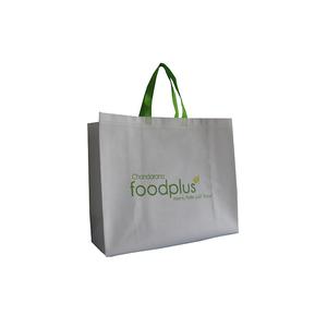 eca0e79bca Make All Bag