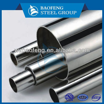 gold supplier large diameter FOB CIF price list a304l schdule 40 316 tp 321 stainles steel pipe