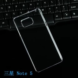 Note 5 Case,Transparent Shell Plastic Case For Samsung Galaxy note 5 DIY Crystal Shell Clear Case