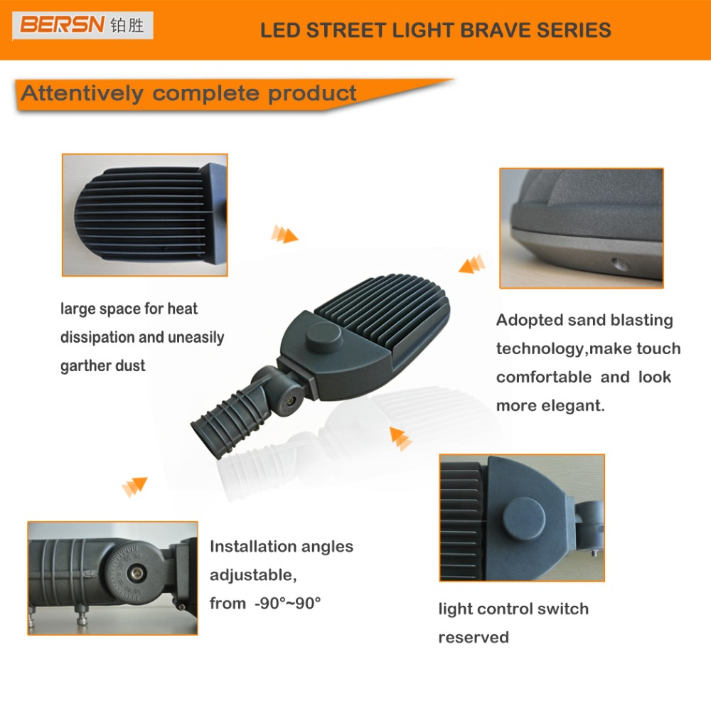 ce ul IP65 die casting aluminium housing 30-120w led street light
