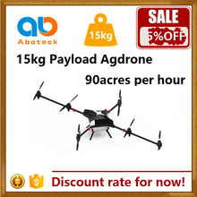 agriculture machinery equipment drone agriculture sprayer UAV 15kg payload on sale