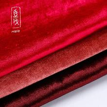 high quality fashion warp knitting 100 polyester upholstery fabric velvet