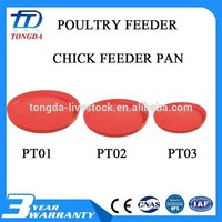 Plastic nursery food feeder made in China poultry equipment of automatic feeder system