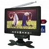 /product-detail/digital-tft-portable-led-lcd-tv-with-fm-am-radio-tv-tuner-60095176418.html