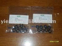 Hydraulic Seal Kit