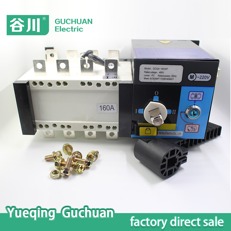 PC Q4 - 160 4P switching power supply,external pc power switch,automatic transfer switch