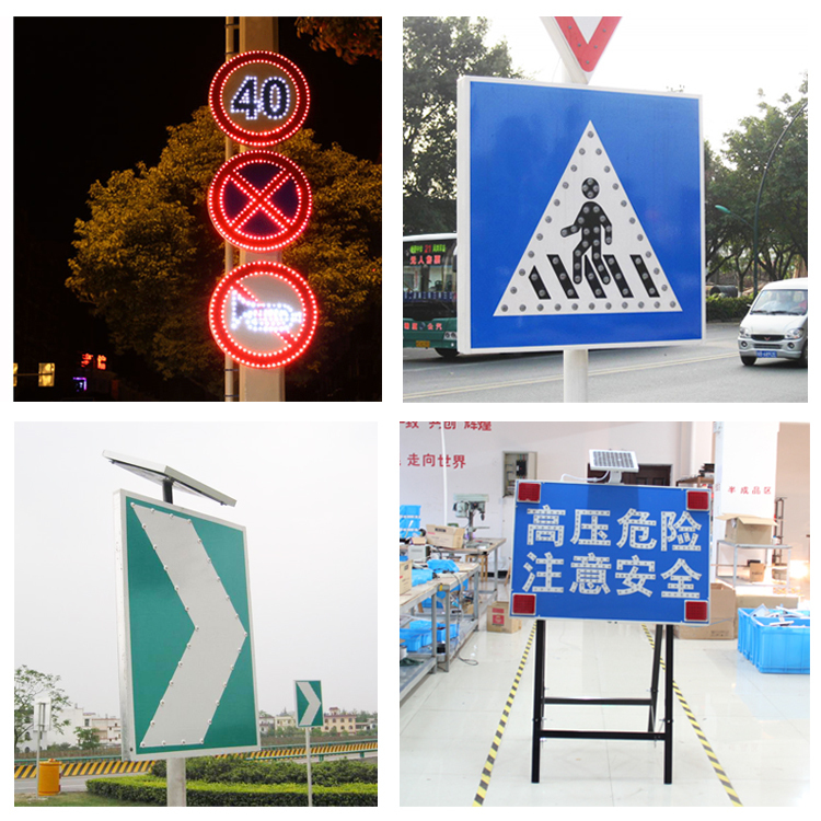 LED solar arrow guide signs HK-JB104 brand traffic sign board made in china