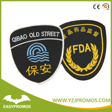 manfacturer Cheap patch design woven cloth military security embroidery patch for garment