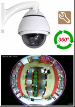 Outdoor Fisheye IP cameras 360 degree,1.3 Megapixel,High Sensitivity CMOS Sensor