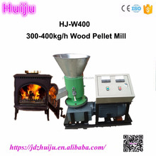300-400KG/H Wood pellet electric generator/pellets machine line wood pellet production
